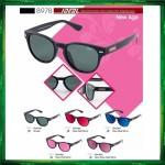 Ideal 8978 Hard Coating Polarized Lens Sunglasses
