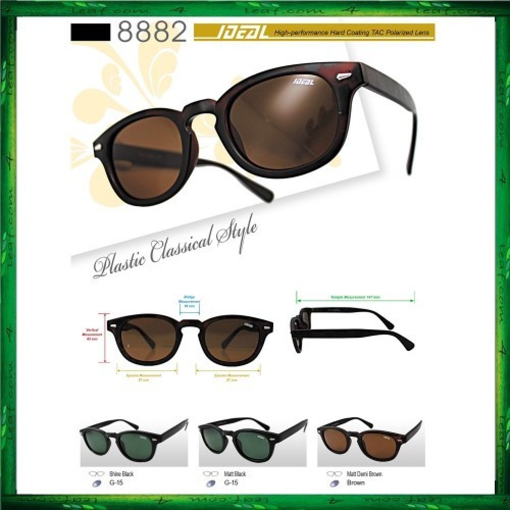 IDEAL 8882 Polarized Sunglasses