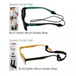 Ideal Elastic Silicon Holder Strap Sport Band Cycling
