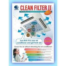 image of DAIAN CLEAN FILTER 57