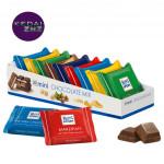 Chocolate Ritter SPORT Mini Chocolate Mix 150g Coklat