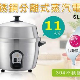 image of 台湾 E01 蒸汽电饭锅