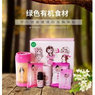 image of Breast Firming drinks  粉嫩公主酒酿蛋《保证正品 》