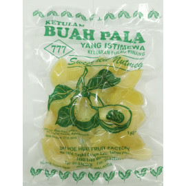 image of Penang Sweetened Nutmeg Flavoured Lumps Sweet Fruit Snacks Groceries Packet (180g)
