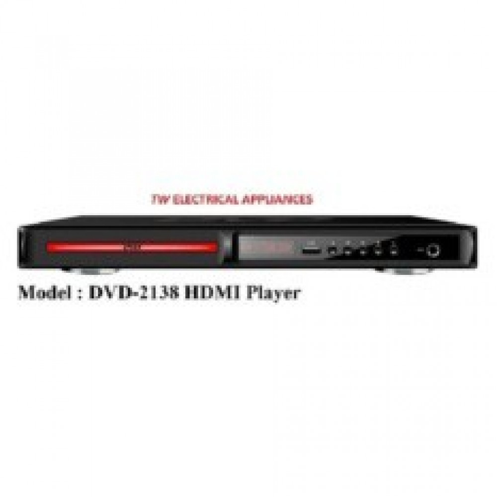 Ricson Dvd Player DVD-2138 [support HDMI]