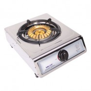 image of Milux Gas Cooker MS-39