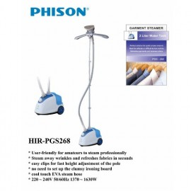 image of PHISON GAMENT STEAMER PGS-268
