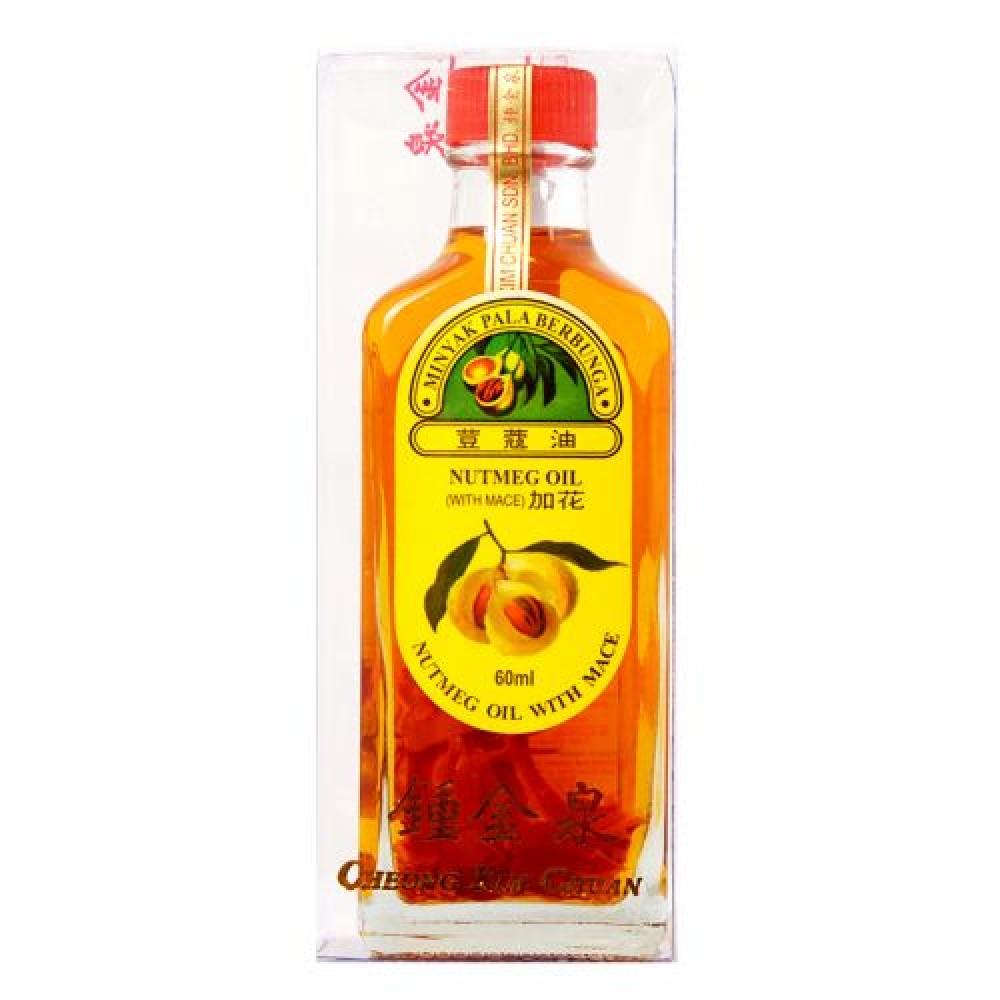 Cheong Kim Chuan Nutmeg Oil with Mace 60 ml