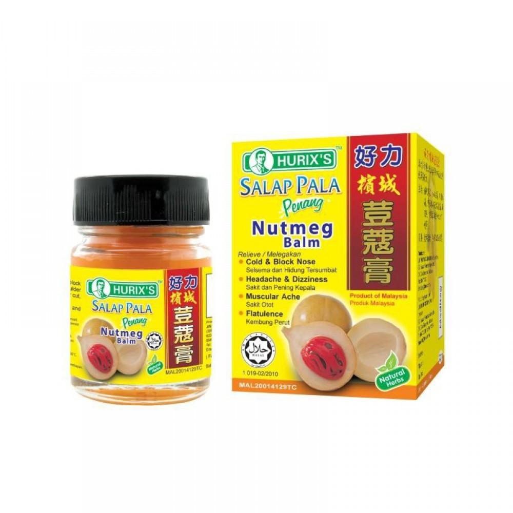 豆蔻膏 Hurix's Salap Pala Penang Nutmeg Balm 20g