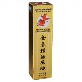 image of 金魚標驅風油Goldfish Brand Medicated Oil 52ML