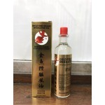 金魚標驅風油Goldfish Brand Medicated Oil 52ML