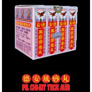 image of 德安風沙丸 PIL CHI KIT TECK AUN 12 sachets x 2.25 g (Pil Chi Kit Teck Aun)