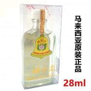 image of 鐘金泉豆蔻油Cheong Kim Chuan Nutmeg Medicated Oil 28ML