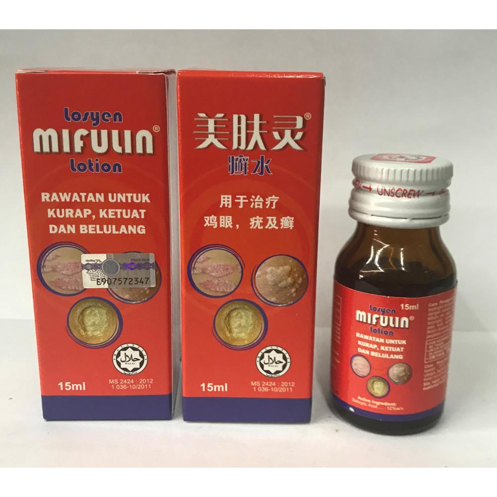Mifulin lotion 15ml