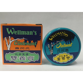 image of Wellman's Ointment
