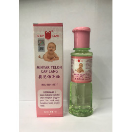 image of Baby Oil (Minyak Telon Cap Lang) 60ml