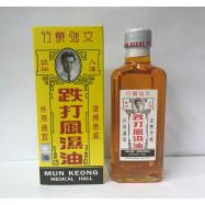 image of Mun Keong Titah Fung Sub Oil 文强药行跌打风湿油 62ml