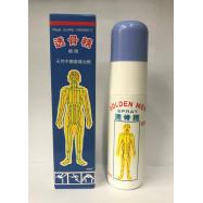 image of Golden Men Spray 透骨精喷剂 64ml