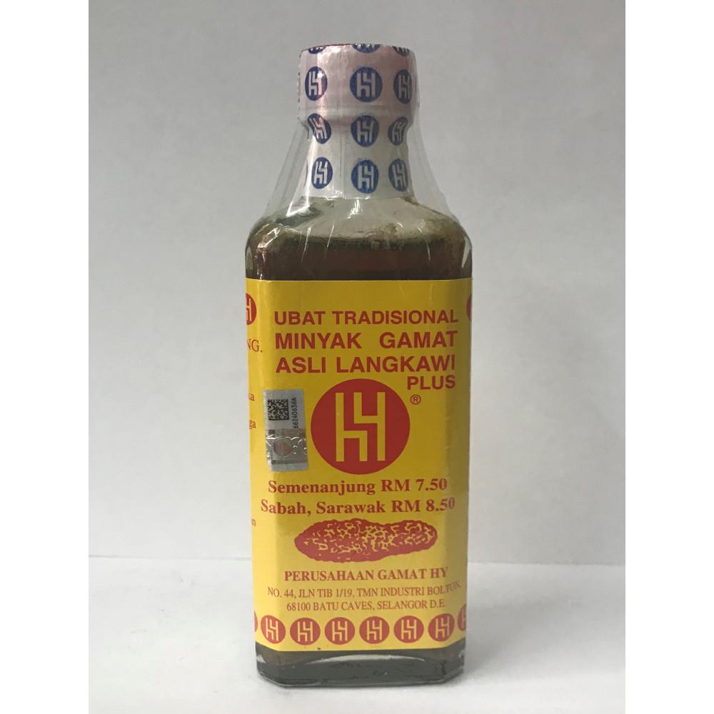 Ubat Tradisional Minyak Gamat Asli Langkawi Plus 60ml