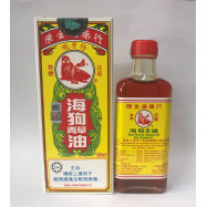 image of Pure Seal oil 60ml