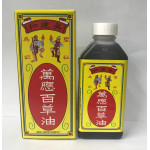 吴建和万应百草油 WAN YING PAK CHOW MEDICATED OIL ( 90ml )