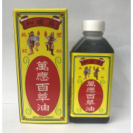 image of 吴建和万应百草油 WAN YING PAK CHOW MEDICATED OIL ( 90ml )