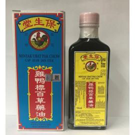 image of 保生堂鸡鸭標百草药油 Minyak Ubat Pak Chow Cap Ayam Dan Itik 56ml