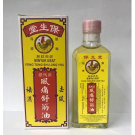 image of 保生堂风痛舒筋油 Minyak Ubat Feng Tong Shu Jing You Cap Ayam dan Itik 56ml