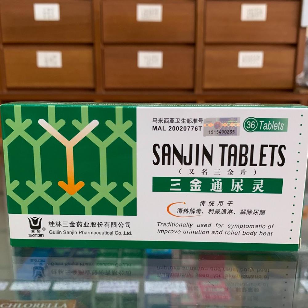 三金通尿灵/三金片Sanjin tablets (36 tablets)
