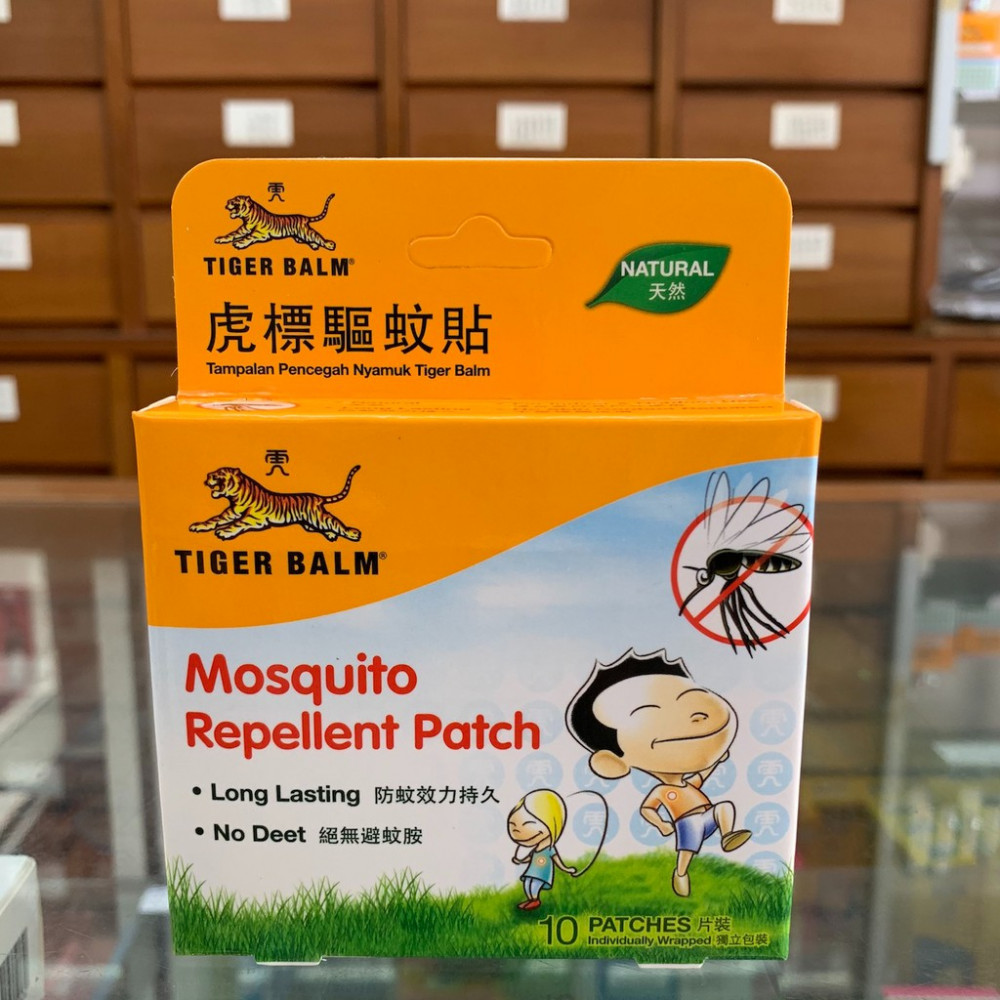Tiger balm Mosquito repellent patch (10 patches )