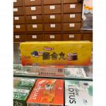 Chui Feng So Hup Yuen Cap Fomec's 追风稣合丸(3g x 10 pills)