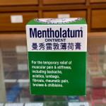Minyak Sapu Mentholatun oitment 曼透雷敦薄荷膏