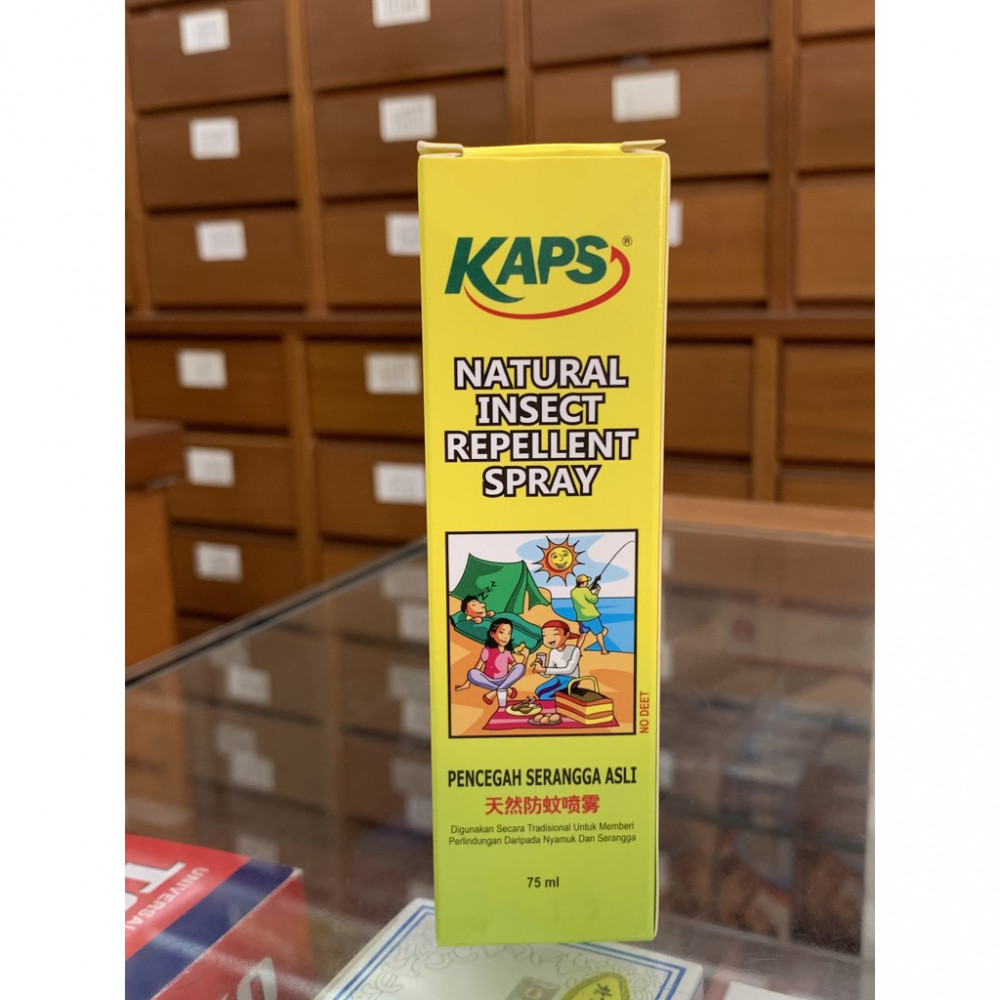 Kaps Natural insect repellent 天然防蚊喷雾(75ml)