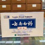 云南百药Yun Nan Medicine tablets(胶囊)