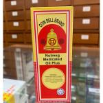 钟钱商标 豆蔻油Nutmeg medicated oil plus (60ml)