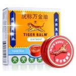 Tiger Balm White Ointment 虎标万金油 (Travel Size) (4g)