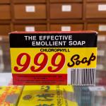 Emollient soap chlorophyll 999 soap 叶绿素皂(90g)