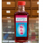 Cinamon Oil 红花油 60ml