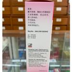 Dermoplex Calamine lotion 特木益康安热菲水(120ml)
