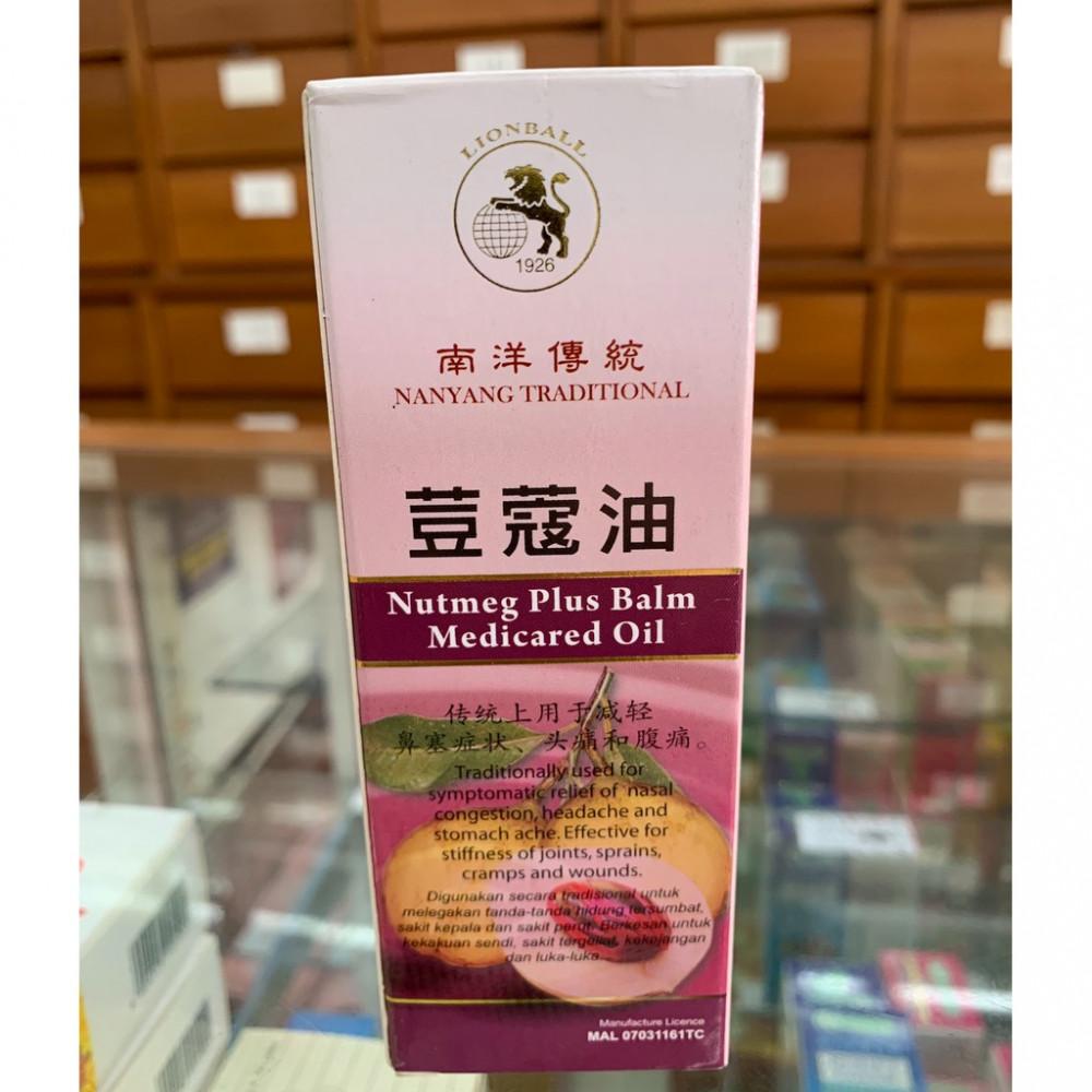南阳传统 豆蔻油 Lionball Nutmeg plus balm medicared oil (60ml)