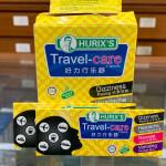 Hurix's Travel-care (6 capsule)好力行乐舒