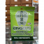 Kingers 含竹足贴 Bamboo plus foot patch 5g x 2 sachets