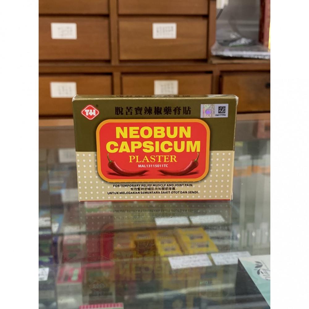 TH Neobun capsicum 脱苦宝辣椒药贴 10sheets(65mm x 42mm)