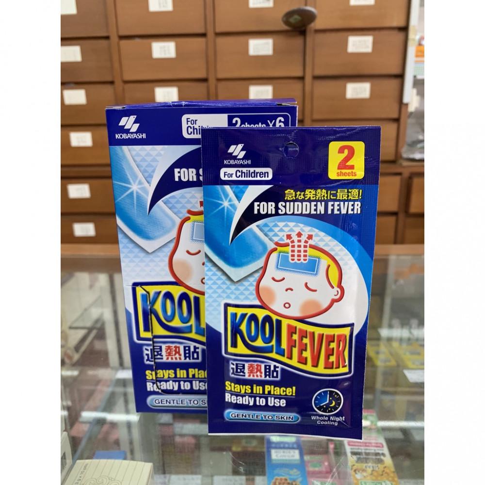 Kobayashi Kool Fever 退热贴 (children)2 sheets x 6
