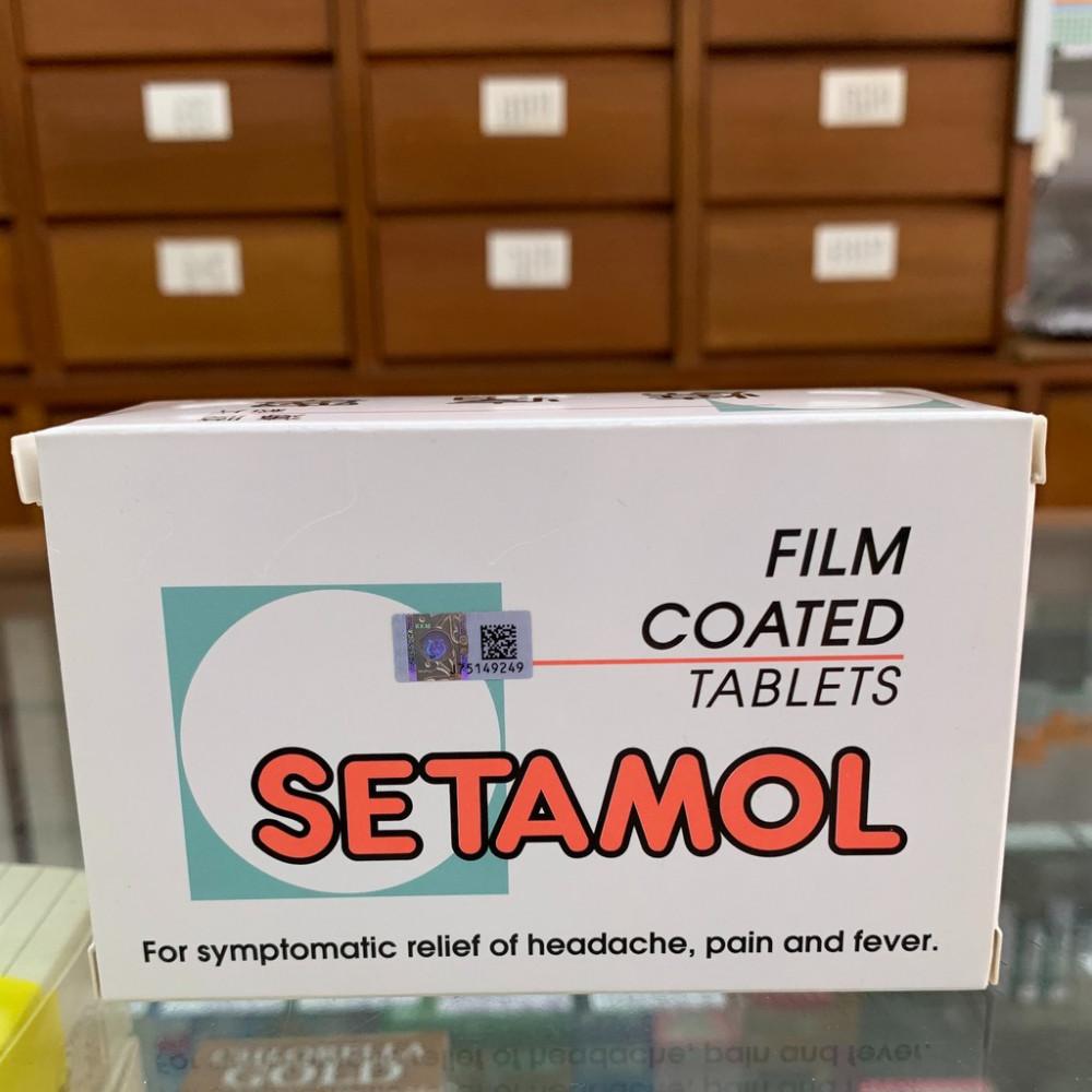 Film coated setamol 烧痛宁 (100tablets)