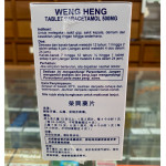 Weng Heng Tablet Paracetamol荣兴药片 (500mg)