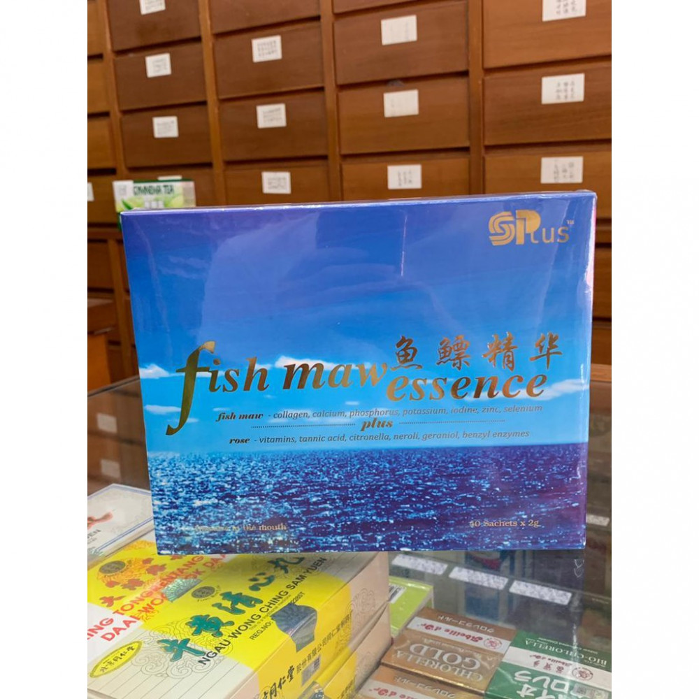 SP Plus Fish Maw Essence 鱼鳔精华(40 sachets x 2g)