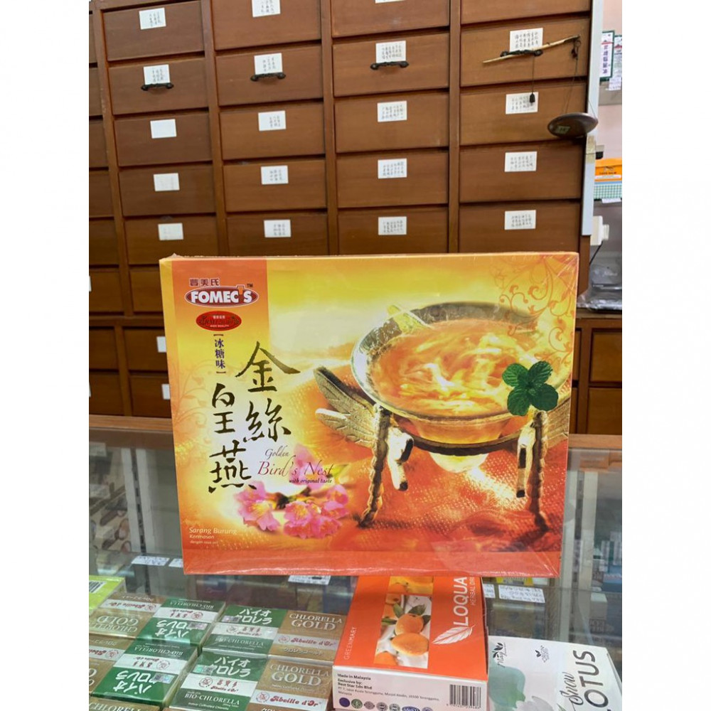 Fomec's Golden Bird's Nest 丰美氏 金丝黄燕(60 bottles x 70g)