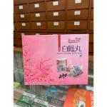 colite Yan Wo Pai Fong Wan Plus 益康燕窝白凤丸 (6x 10g)