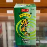 天津 同仁堂双料桂角珍珠 痔疮丸 Jichong wan (120粒)